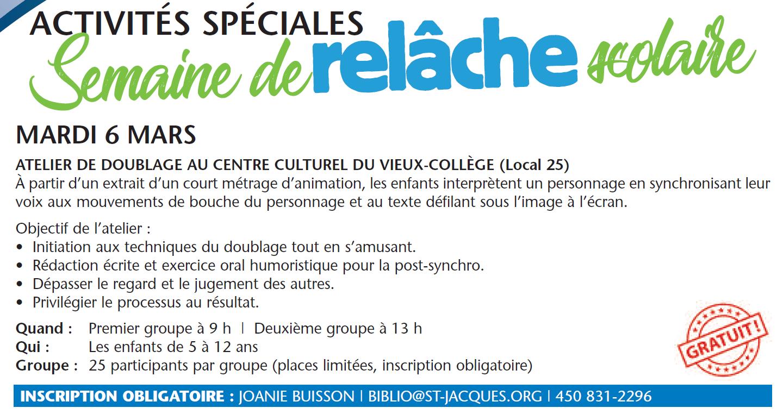 Atelier de doublage (Cinéma) @ Centre culturel du Vieux-Collège (local 25)